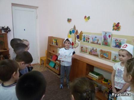 http://ryabinka.ucoz.ru/2l/20171116_160002.jpg