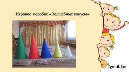 http://ryabinka.ucoz.ru/avatar/slajd6.jpg